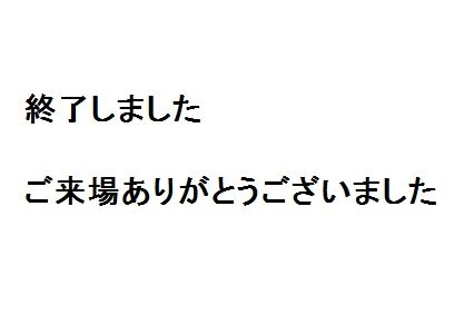 【福島】モデルハウスイベントの...