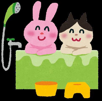 お風呂で免疫力UP!