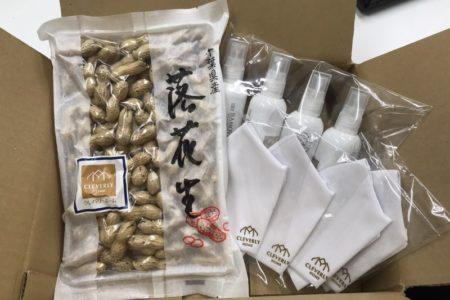 マスク&除菌&落花生